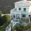Vista aerea de Casa Rural Los Juncos