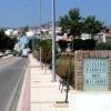 Avenida de Almayate
