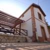 Antigua Estación de Benajarafe