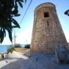 Torre vigía de cerca