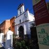 Iglesia del Trapiche