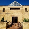 Palacio del Marqués: Puerta