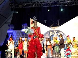 Feria de Santiago y Santa Ana de Torre del Mar