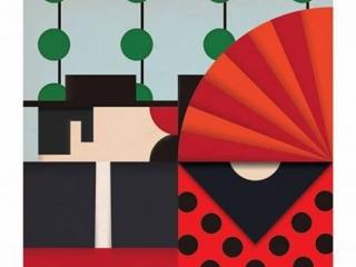Cartel y Programación Real Feria de San Miguel 2017