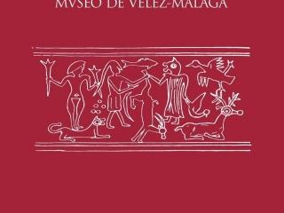 Vélez-Málaga, una ciudad por descubrir