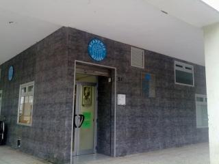 Academia Globe