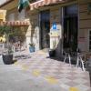 Cafetería Miraya Exterior