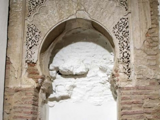 Arco Mihrab